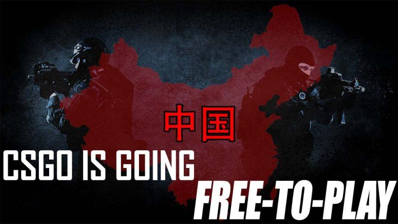 CS GO Kina